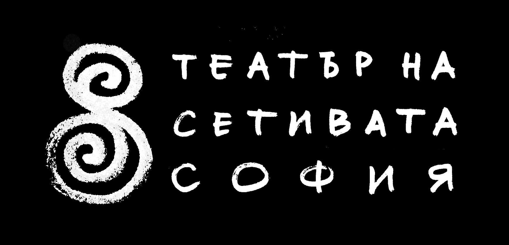 logo i nadpis