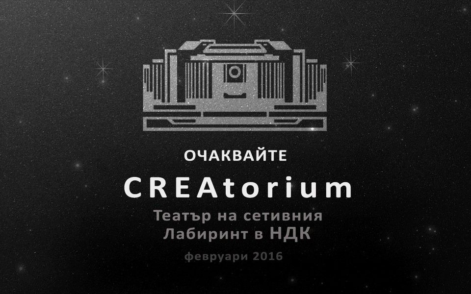 CREAtorium-1 (1)