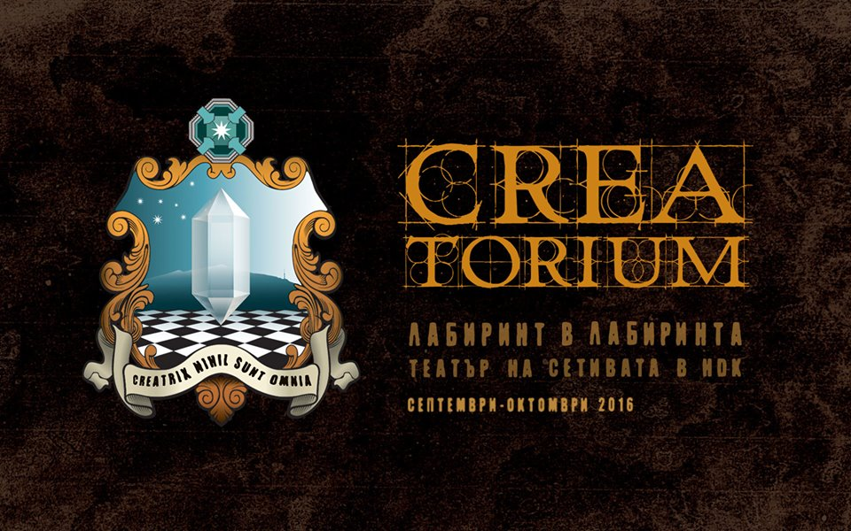 CREAtorium- september-site