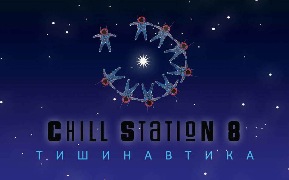 chill-station-site