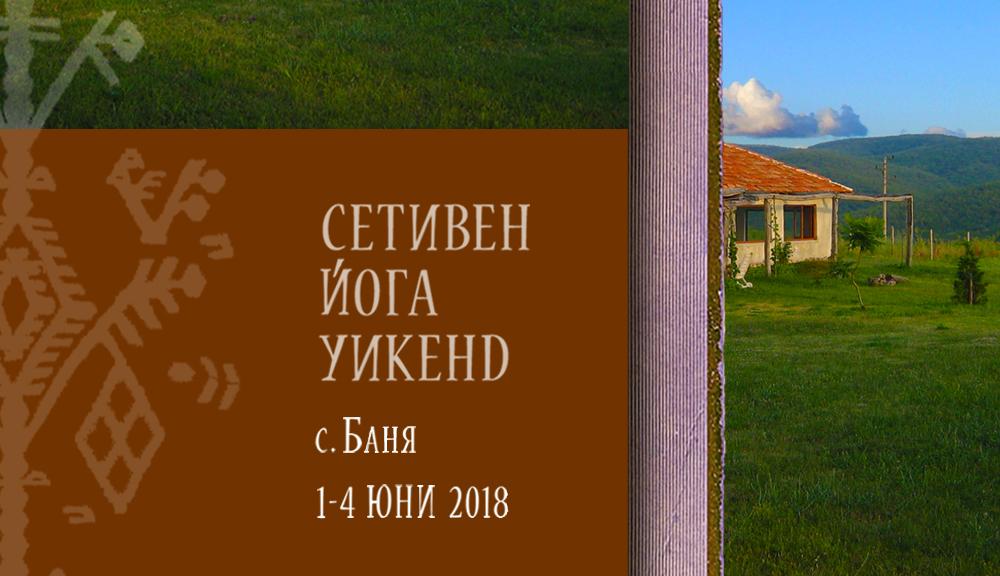 Setivna-Joga-net