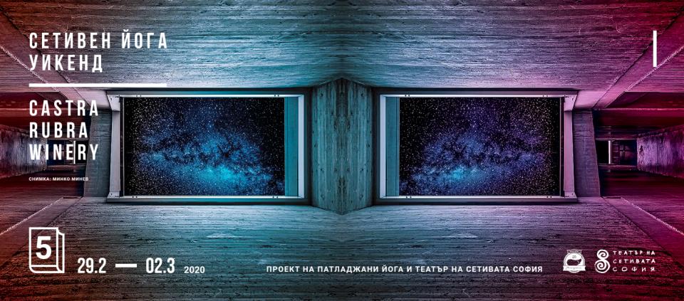 Castra-banner02-B