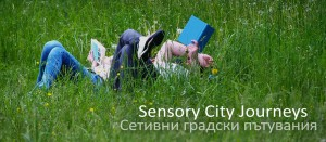 Sensory-City-Journeys-5-